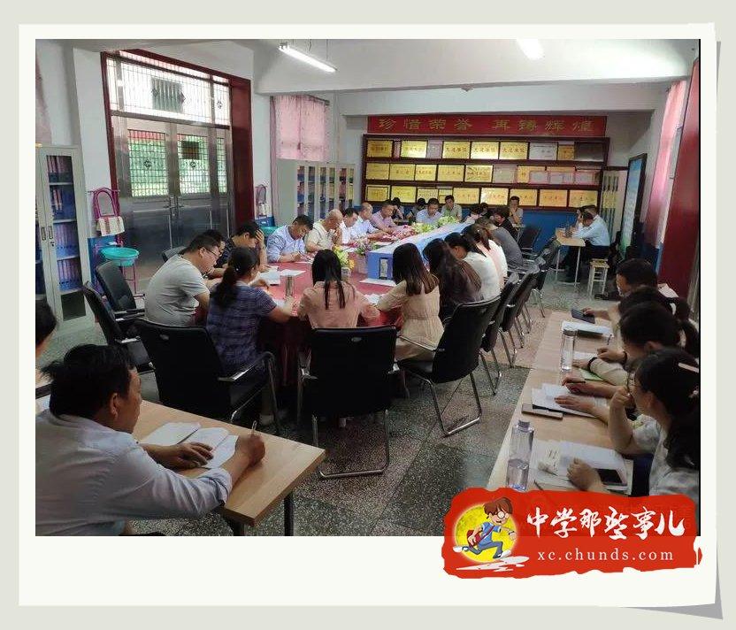 刘福宪、韩辉出席长葛市淑君中学一模教师总结会 (1).jpg